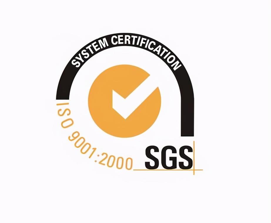 sgs认证要多少钱(sgs认证费用标准)