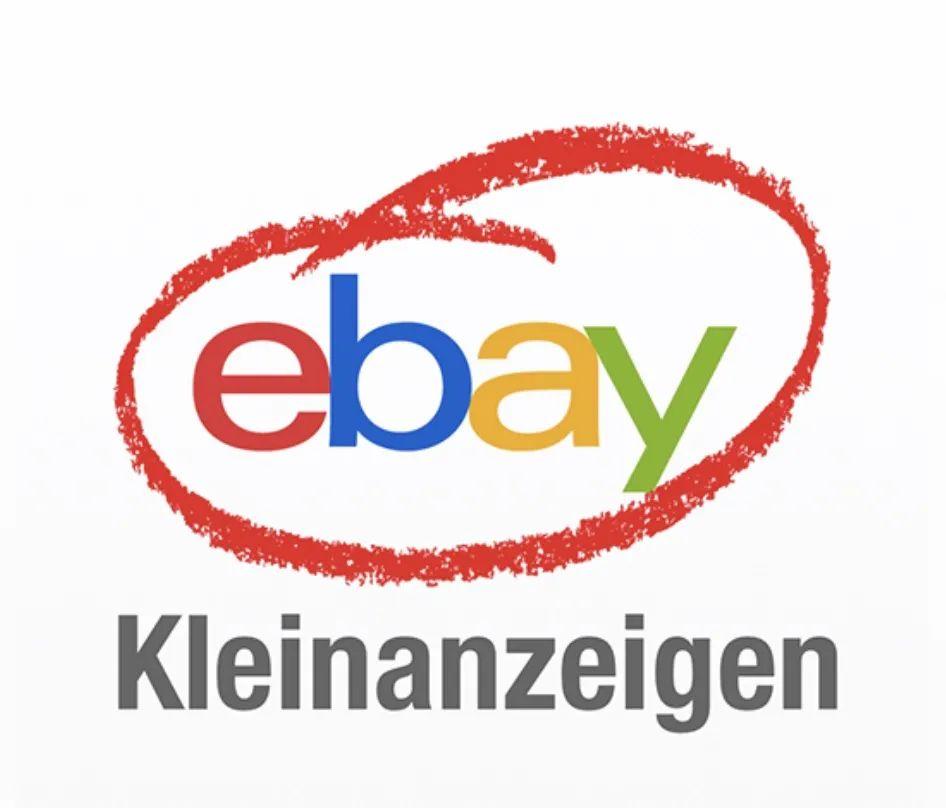 messenger是什么(德国最受欢迎的十个APP)