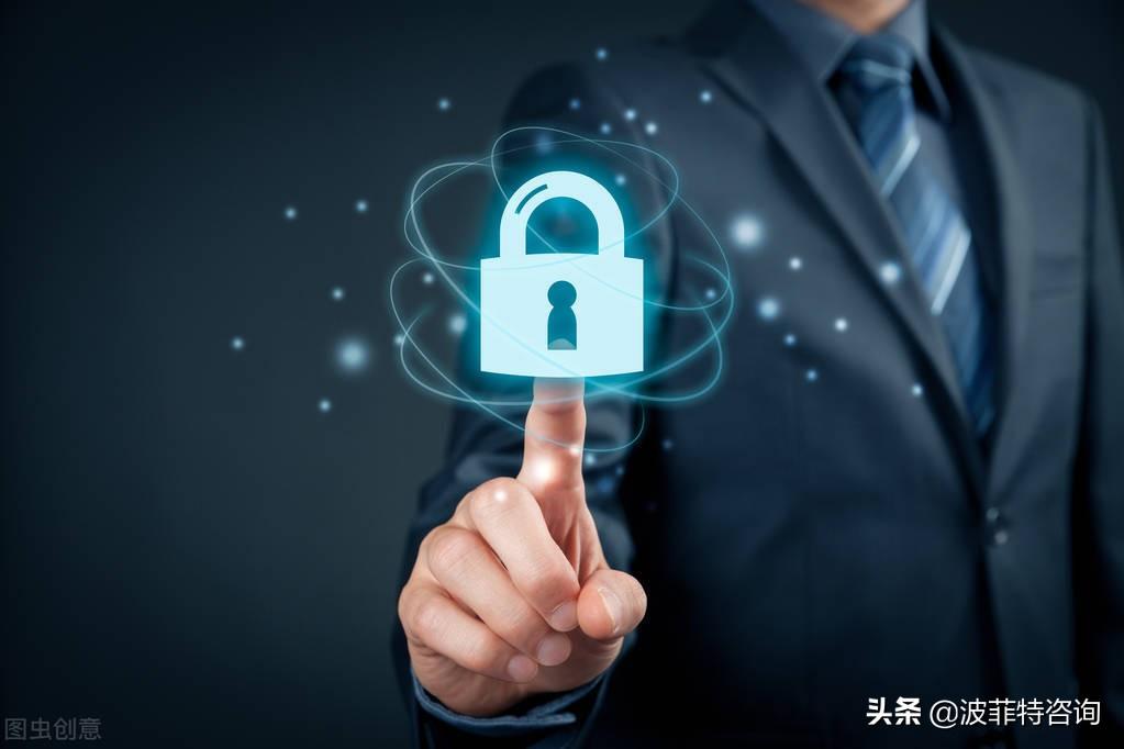 信息安全等级划分(国家安全等级分为五级)