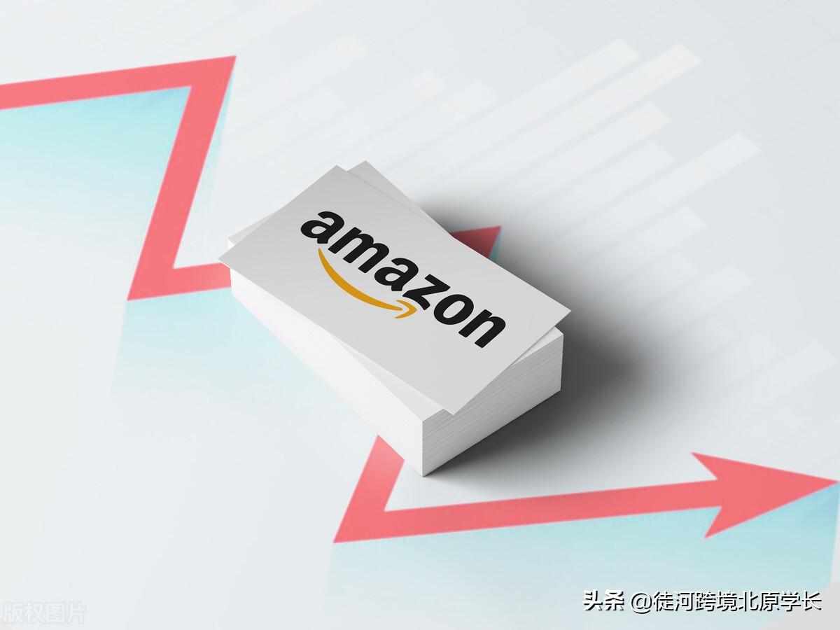 亚马逊开店要求(亚马逊怎么开店流程)