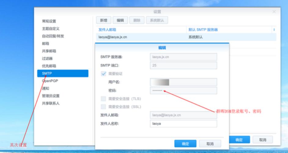 邮箱域名怎么注册(如何申请属于自己邮箱域名)