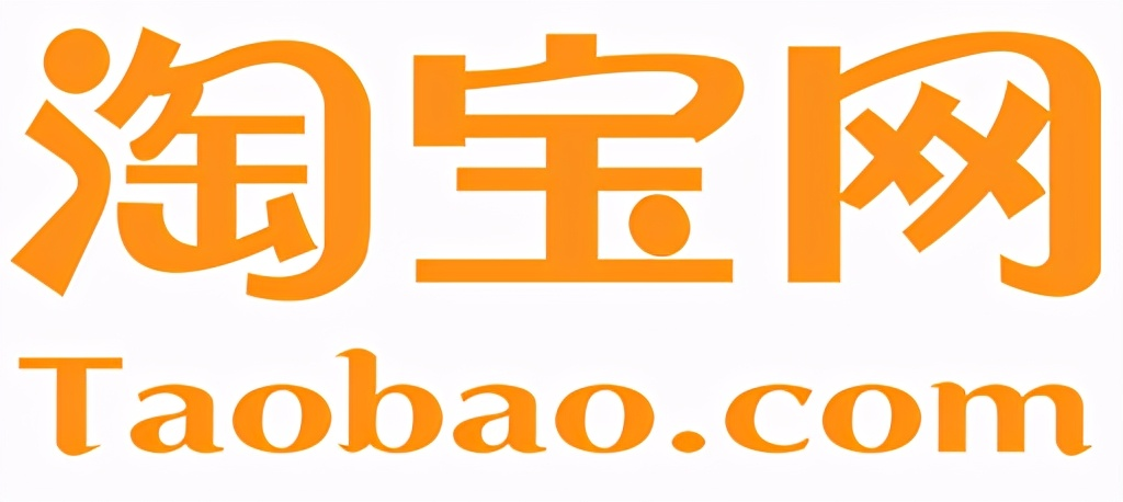 b2c电子商务平台有哪些(中国b2c电商排名)