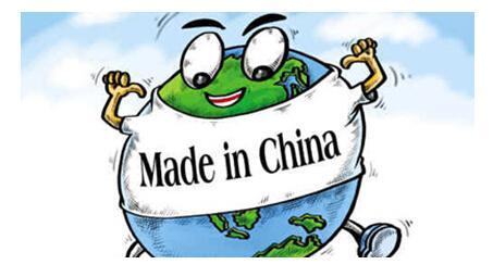 白宫餐具中国制造(厉害了我的国)