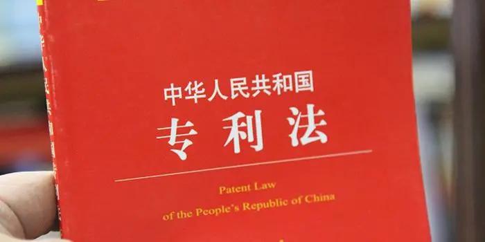 发明专利有几种(专利技术有效期多少年)