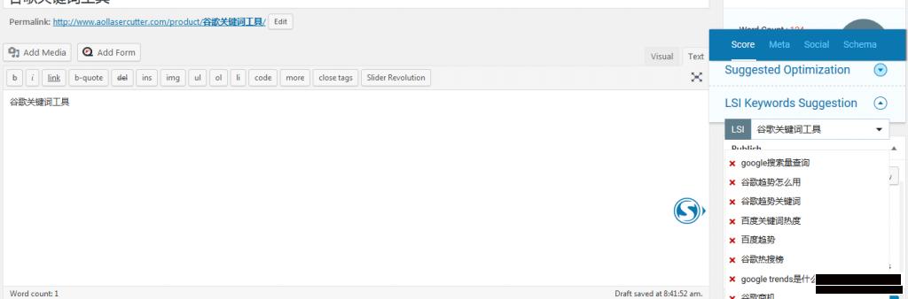 Google adwords关键词工具怎么使用(关键词挖掘站长工具)