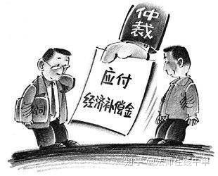 公司裁员补偿2021标准(离职赔偿n+1怎么计算)
