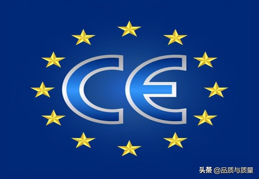 欧盟认证有哪些(什么是欧盟认证证书)