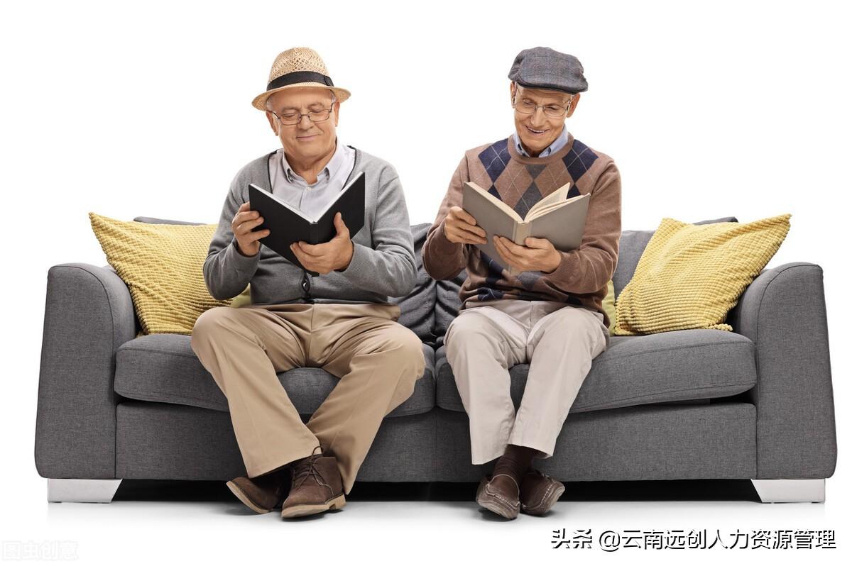 养老金并轨是什么意思(养老金并轨最新消息和进展)