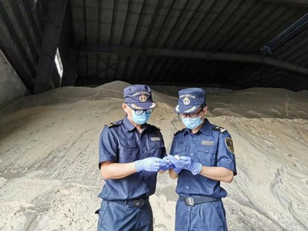 食品法规与标准(2021年最新食品安全法)