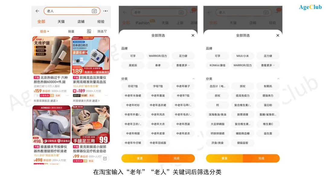 首页_顺盈平台
