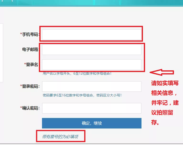 首页_顺盈注册