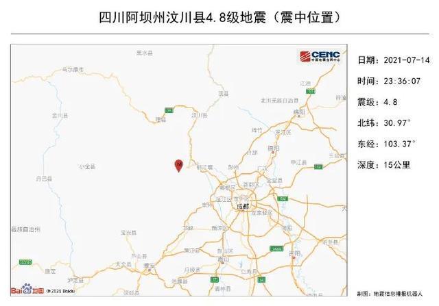 汶川地震是哪一年(512汶川地震是几级)