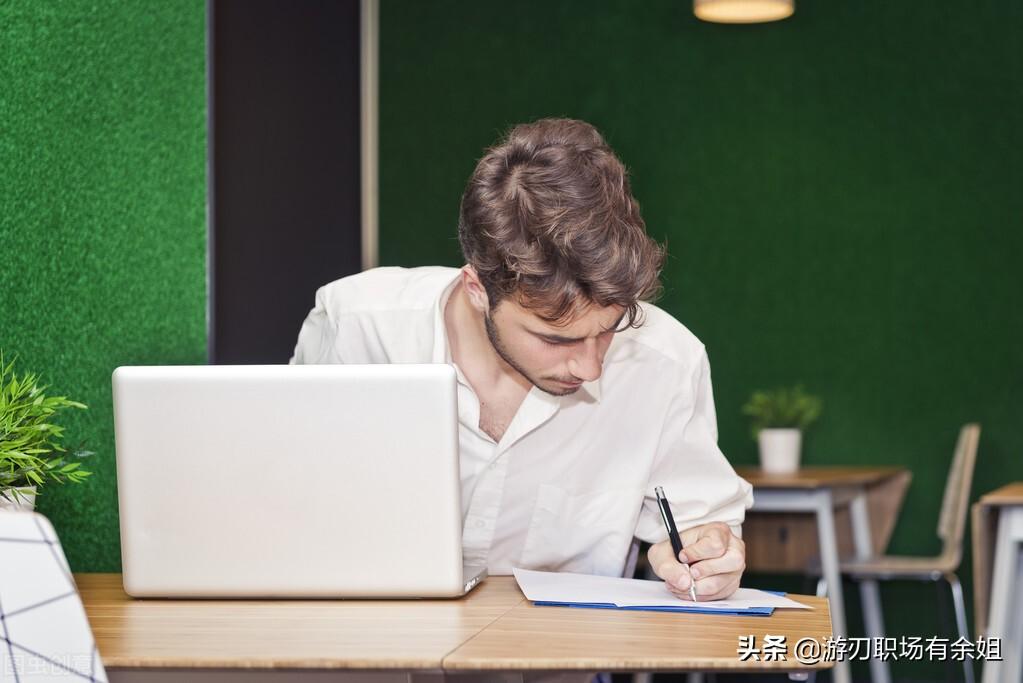 一般写申请怎么写(标准的申请书模板)