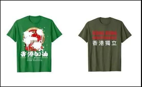 亚马逊回应T恤事件(亚马逊香港t恤事件)