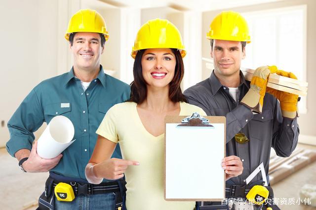 以下哪种行为不属于严重违规(建筑行业看过来)