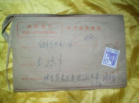 邮政挂号信是什么东西(邮政挂号信收费标准)