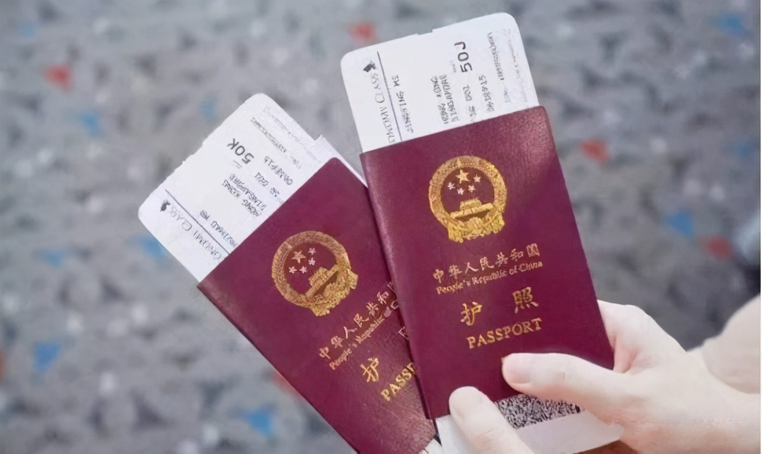 中国人填写国籍怎么写(国籍指的是什么)
