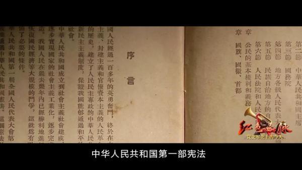 中华人民共和国宪法诞生于哪一年(很多人都不知道)