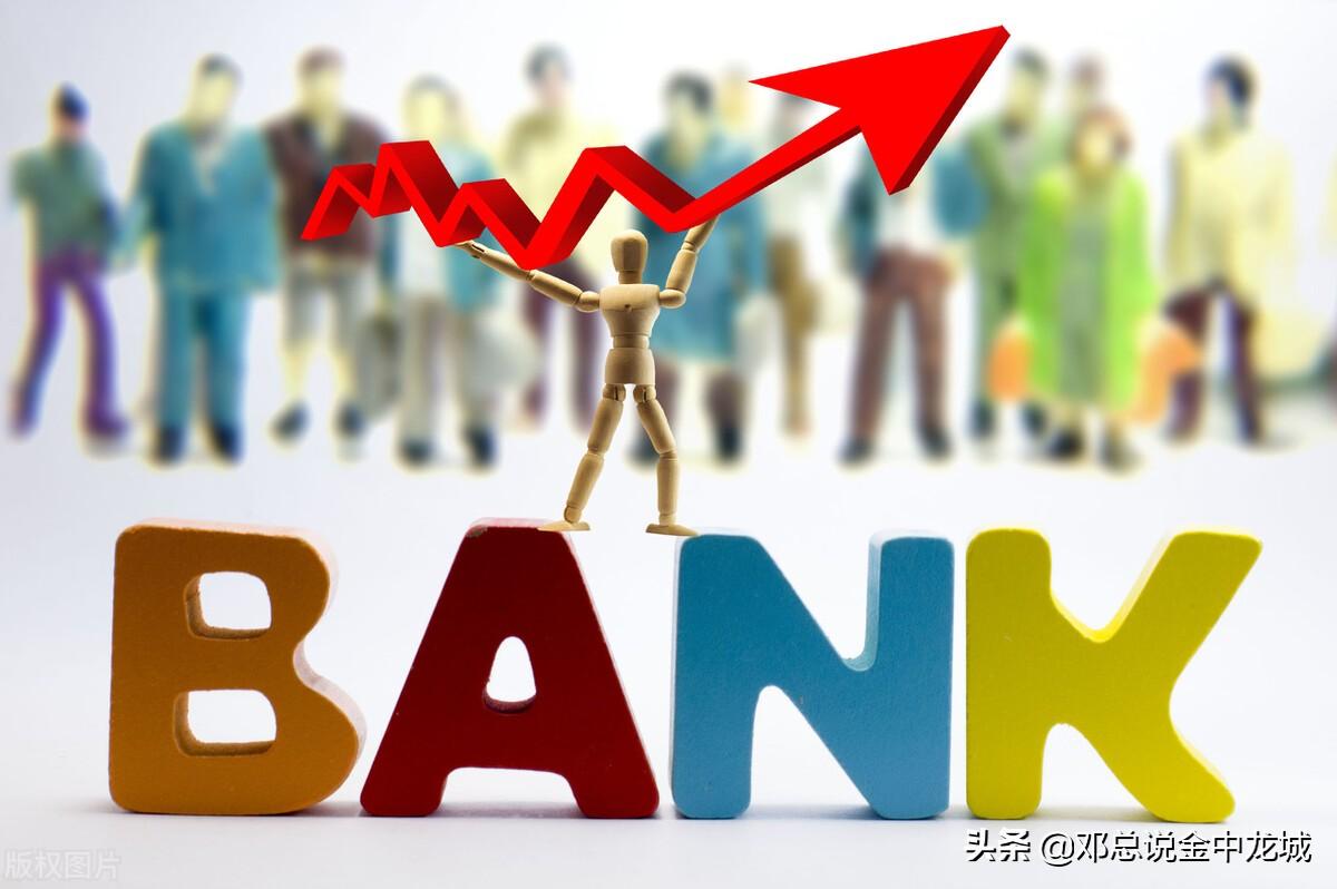 最近房贷有什么政策(2021年银行要全面暂停房贷)