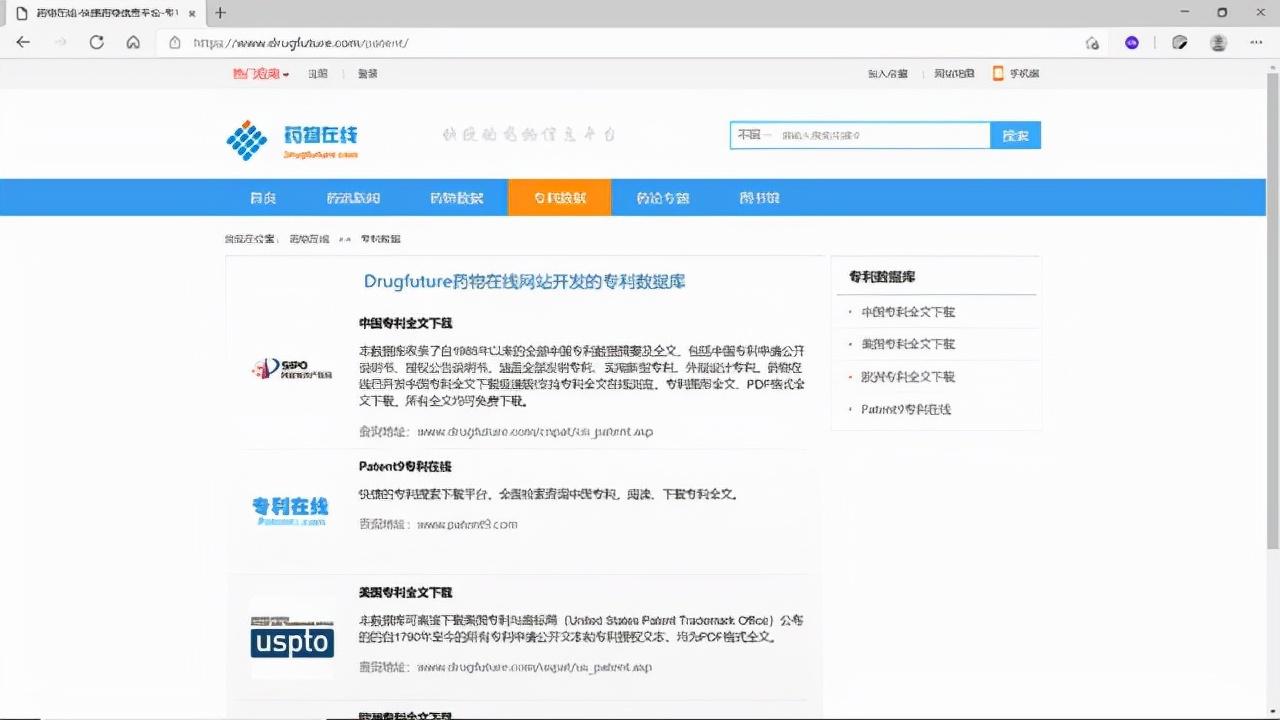 专利搜索平台有哪些(美国专利号查询网站推荐)