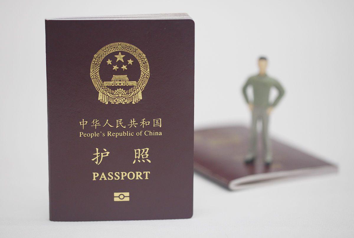 办护照需要什么手续(办出国签证要多少钱)