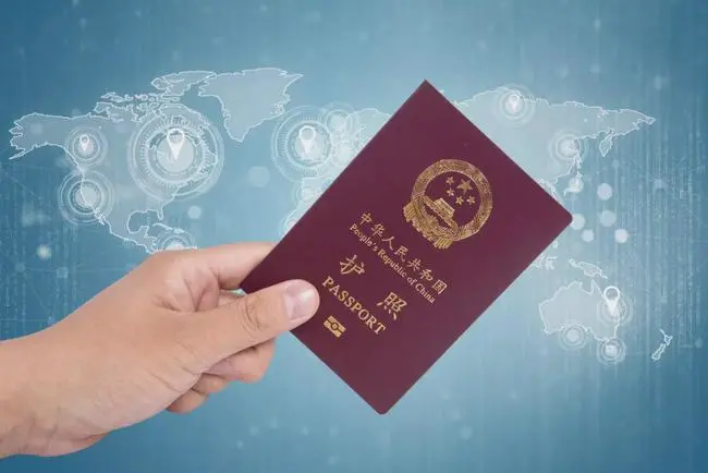 办理护照需要什么(2021护照办理最新教程)