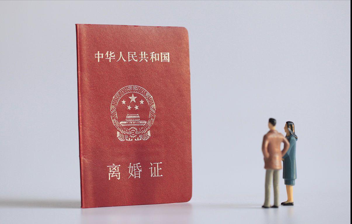 婚姻法关于婚前房子的规定(2021年离婚财产分配)