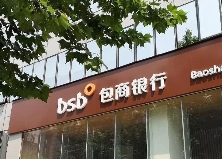 目前倒闭了几家银行(银行能不能破产)