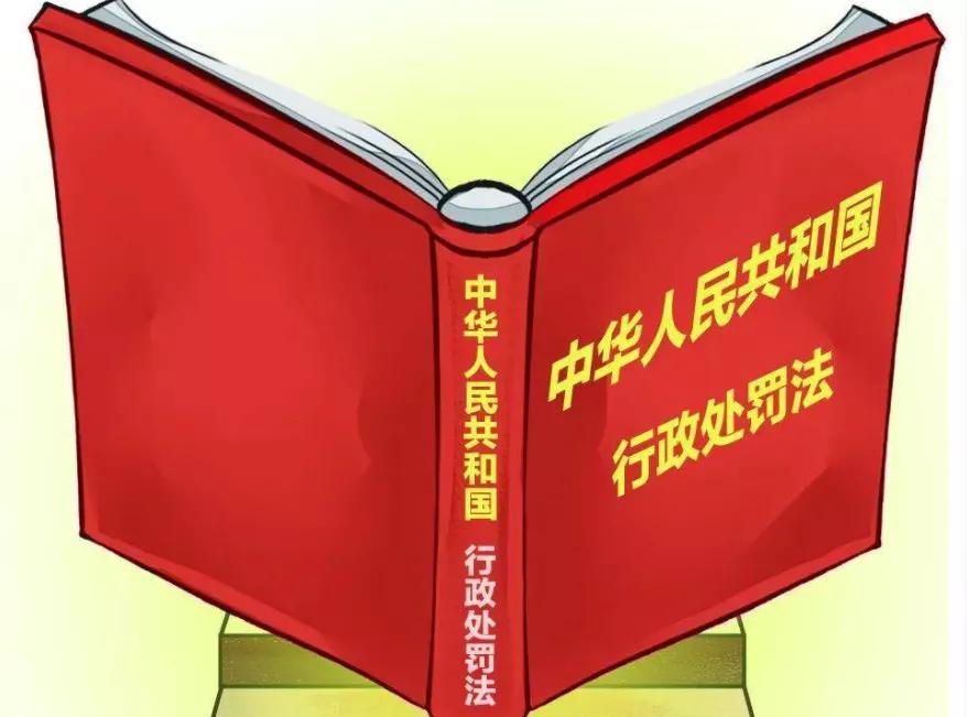 2021宪法内容修改了哪些(宪法新增加的内容)