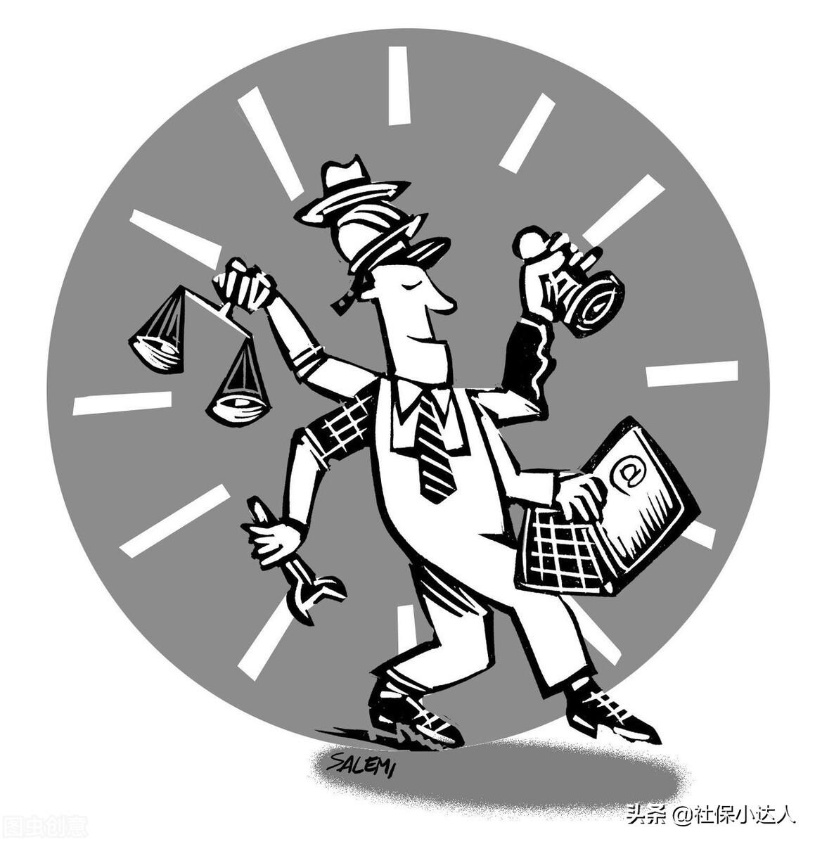 职工养老保险交多少年(职工社保从哪年开始交的)