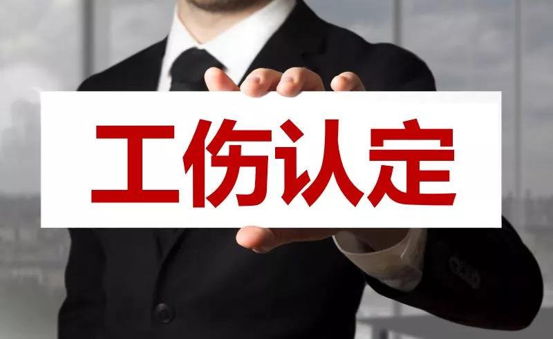 浙江省工伤待遇一览表(2021年浙江工伤赔偿金额)